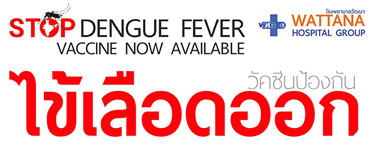Promotions_dengue