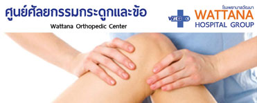 Promotions_orthopedic